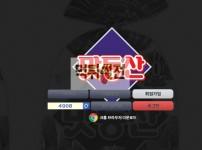 【먹튀검증】 맛동산 먹튀검증 맛동산 먹튀사이트 n-xx.com 검증