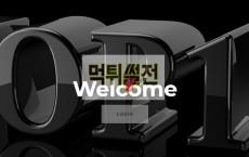 【먹튀확정】 탑텐 먹튀검증 TOP10 먹튀확정 topten-1010.com 토토먹튀