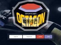 【먹튀확정】 옥타곤 먹튀검증 OCTAGON 먹튀확정 oct999.com 토토먹튀