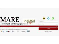 【먹튀확정】 마레 먹튀검증 MARE 먹튀확정 marebet.com 토토먹튀
