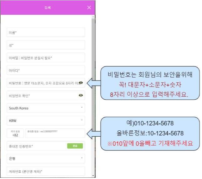 [먹튀썰전] 공식 인증업체 - 텐텐벳