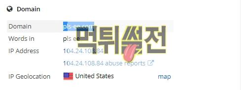 【먹튀확정】 플러스 먹튀검증 PLUS 먹튀확정 pls-ee.com 토토먹튀