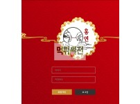 【먹튀검증】 홍연 먹튀검증 홍연 먹튀사이트 hy1229.com 검증