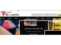 【먹튀검증】 빅카지노 먹튀검증 BIVCASIO 먹튀사이트 vic335.com 검증