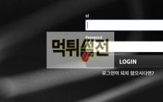 【먹튀확정】 풀 먹튀검증 FULL 먹튀확정 full-name.com 토토먹튀