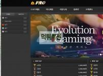 【먹튀확정】 프로 먹튀검증 PRO 먹튀확정 pro-888.com 토토먹튀