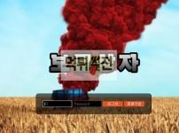 【먹튀확정】 보급상자 먹튀검증 보급상자 먹튀확정 bg-pop.com 토토먹튀