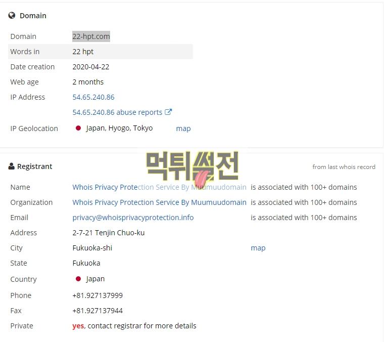 【먹튀확정】 해리포터 먹튀검증 HARRYPOTTER 먹튀확정 22-hpt.com 토토먹튀