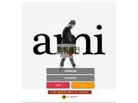 【먹튀검증】 아미 먹튀검증 AMI 먹튀사이트 b-ami.com 검증