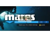 【먹튀확정】 마레스 먹튀검증 MARES 먹튀확정 mrs-04.com 토토먹튀