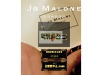 【먹튀확정】 조말론 먹튀검증 JOMALONE 먹튀확정 jo-ml.com 토토먹튀