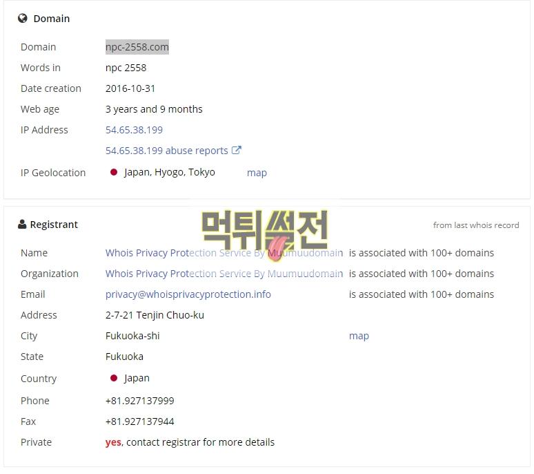 【먹튀확정】 나폴리 먹튀검증 나폴리 먹튀확정 npc-2558.com 토토먹튀