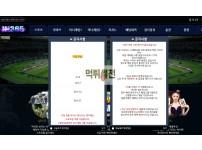 【먹튀검증】 하이365 먹튀검증 HI365 먹튀사이트 hitoto7.com 검증