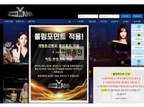 【먹튀확정】 얀카지노 먹튀검증 YANNCASINO 먹튀확정 yanncasino.com 토토먹튀