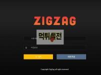 【먹튀확정】 지그재그 먹튀검증 ZIGZAG 먹튀확정 zig-337.com 토토먹튀