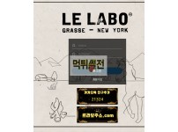 【먹튀확정】 리라보 먹튀검증 LELABO 먹튀확정 llb-01.com 토토먹튀