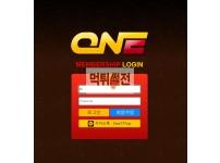 【먹튀확정】 원 먹튀검증 ONE 먹튀확정 msn-888.com 토토먹튀