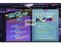 【먹튀확정】 코드벳 먹튀검증 ZODEBET 먹튀확정 cobet-2020.com 토토먹튀