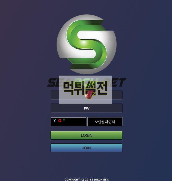 【먹튀확정】 써치벳 먹튀검증 SEARCHBET 먹튀확정 ssbb-777.com 토토먹튀