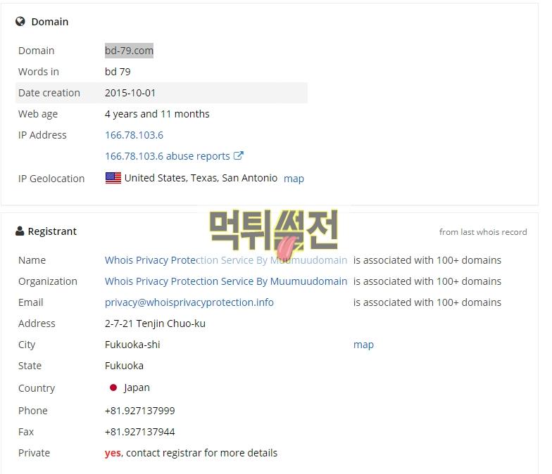 【먹튀확정】 바디 먹튀검증 BODY 먹튀확정 bd-79.com 토토먹튀