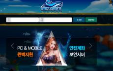 【먹튀확정】 바다이야기 먹튀검증 바다이야기 먹튀확정 azq42rf.com 토토먹튀