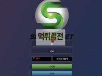 【먹튀확정】 서치벳 먹튀검증 SEARCHBET 먹튀확정 ssbb-777.com 토토먹튀