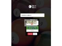 【먹튀확정】 식스볼 먹튀검증 SIXBALL 먹튀확정 sball-369.com 토토먹튀
