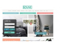 【먹튀확정】 라네 먹튀검증 RANE 먹튀확정 jj-aa.com 토토먹튀