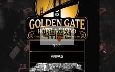 【먹튀확정】 골든게이트 먹튀검증 GOLDENGATE 먹튀확정 qv-ga.com 토토먹튀