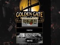 【먹튀확정】 골든게이트 먹튀검증 GOLDENGATE 먹튀확정 gd-gat.com 토토먹튀