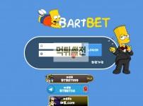 【먹튀확정】 바트벳 먹튀검증 BARTBET 먹튀확정 btb-13.com 토토먹튀
