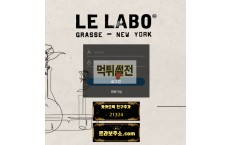 【먹튀확정】 르라보 먹튀검증 LERABO 먹튀확정 llb-07.com 토토먹튀