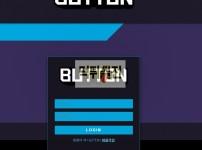 【먹튀확정】 버튼 먹튀검증 BUTTON 먹튀확정 bttn222.com 토토먹튀