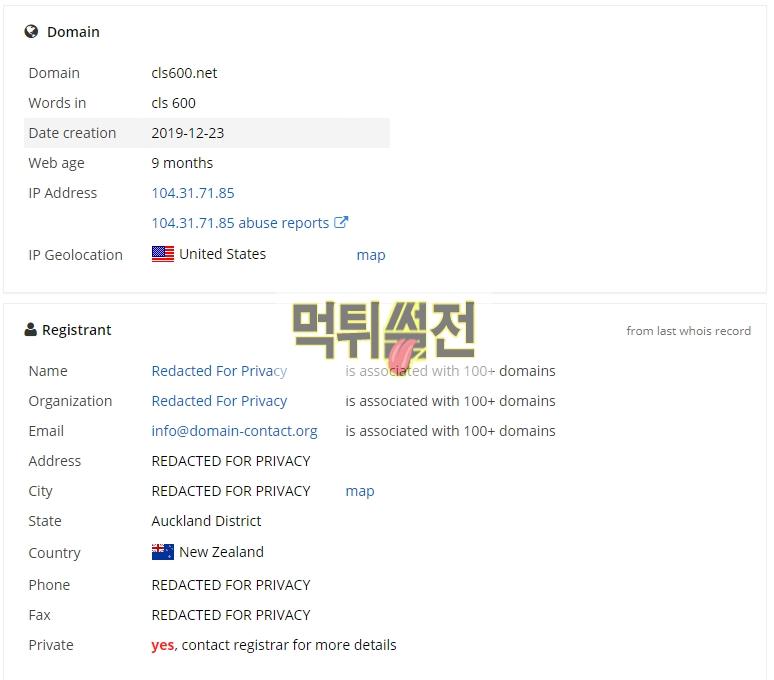 【먹튀확정】 베트맨 먹튀검증 BATMAN 먹튀확정 cls600.net 토토먹튀