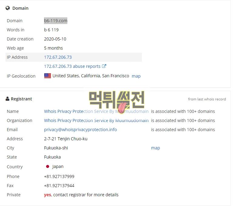 【먹튀확정】 배틀식스게임 먹튀검증 BATTLESIXGAME 먹튀확정 b6-119.com 토토먹튀