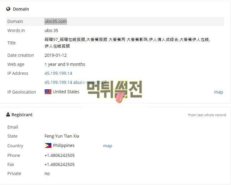 【먹튀확정】 그린 먹튀검증 GREEN 먹튀확정 ubo35.com 토토먹튀