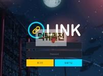 【먹튀검증】 링크 먹튀검증 LINK 먹튀사이트 link-113.com 검증