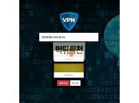 【먹튀확정】 브이피엔 먹튀검증 VPN 먹튀확정 vpn-888.com 토토먹튀