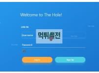 【먹튀확정】 더홀 먹튀검증 THEHOLE 먹튀확정 th-100.com 토토먹튀