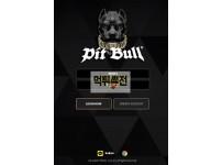 【먹튀확정】 핏볼 먹튀검증 PITBULL 먹튀확정 pit-01.com 토토먹튀