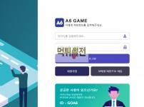 【먹튀확정】 에이식스 먹튀검증 A6 먹튀확정 a6-114.com 토토먹튀