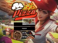 【먹튀확정】 피자 먹튀검증 PIZZA 먹튀확정 opzao.com 토토먹튀