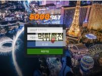 【먹튀확정】 오천벳 먹튀검증 5000BET 먹튀확정 bks-demo.com 토토먹튀