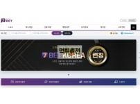 【먹튀확정】 세븐벳 먹튀검증 SEVENBET 먹튀확정 7bet-100.com 토토먹튀