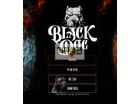 【먹튀확정】 블랙독 먹튀검증 BLACKDOG 먹튀확정 black-dg.com 토토먹튀