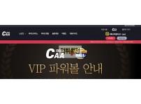【먹튀확정】 CAA 먹튀검증 CAA 먹튀확정 caa-01.com 토토먹튀