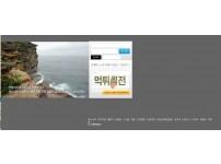 【먹튀확정】 윈플러스 먹튀검증 WINPLUS 먹튀확정 winplus963.com 토토먹튀