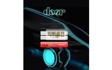 【먹튀확정】 도어 먹튀검증 DOOR 먹튀확정 door-365.com 토토먹튀