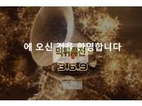 【먹튀확정】 369스포츠 먹튀검증 369SPORT 먹튀확정 3636gu.com 토토먹튀