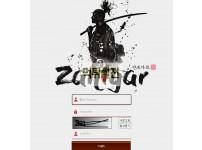 【먹튀확정】 잔트가르 먹튀검증 ZANTGGR 먹튀확정 zan-77.com 토토먹튀
